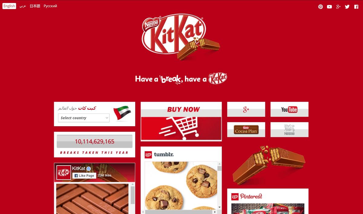 kitkat's website